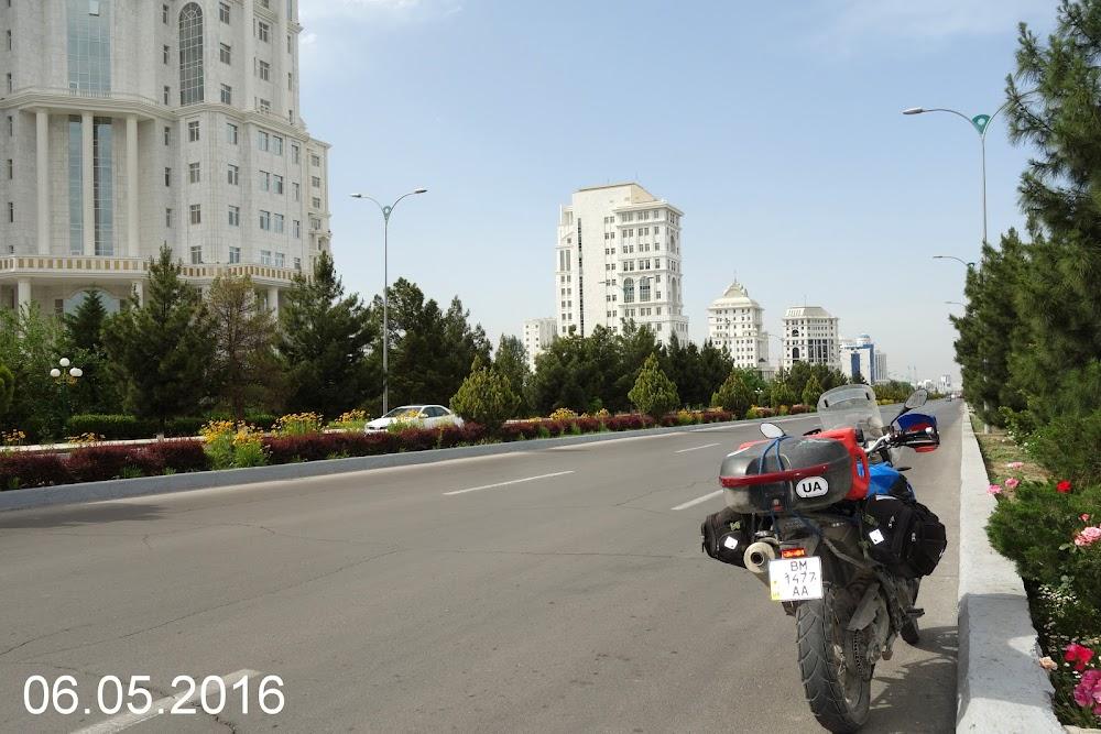 5 дней в Туркмении.