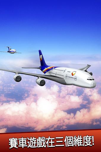 波音生存的免費 - 三維現實飛機飛行模擬器遊戲