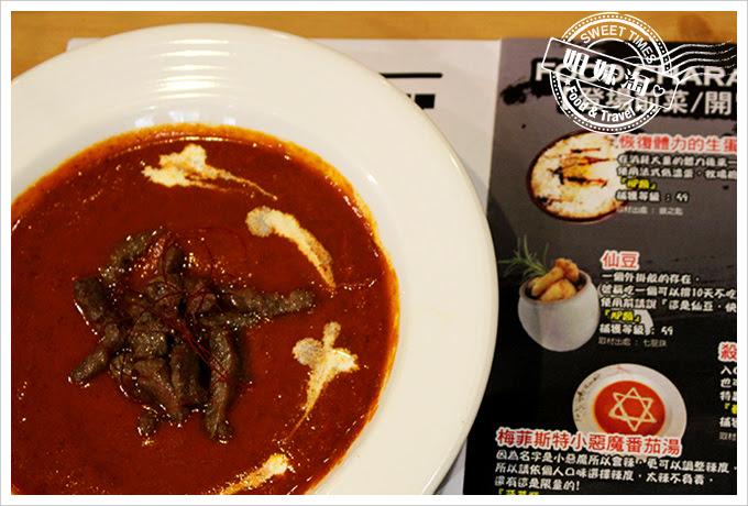 攝飲動漫主題餐廳梅斯特小惡魔番茄湯2