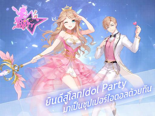 Idol Party modavailable screenshots 1