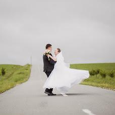 Wedding photographer Alex Pastushok (Pastushok). Photo of 03.02.2019