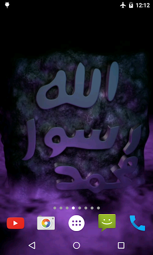 Islamic 3D Live Wallpaper
