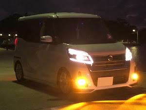 デイズルークス B21A HighwaySTAR G ターボ のランプのカスタム事例画像 takuさんの2019年01月14日11:20の投稿