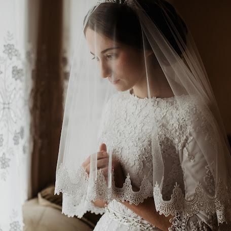 Wedding photographer Tanya Voropaeva (makaroha). Photo of 11.02.2018