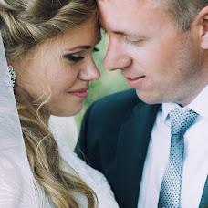 Wedding photographer Viktoriya Volosnikova (volosnikova55). Photo of 22.08.2016