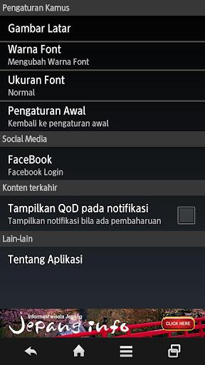 無料书籍Appのインドネシア実用単語3000 - 無料版|記事Game