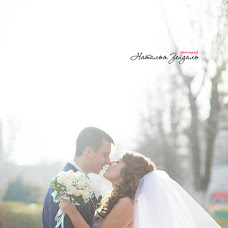Wedding photographer Natalya Zeydal (Dols). Photo of 03.02.2015