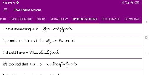 Shwe English Lessons 0.26 Screenshots 8