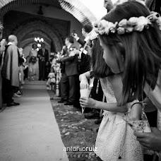 Wedding photographer Antonio Ruiz márquez (antonioruiz). Photo of 14.03.2018