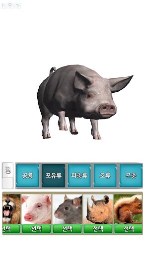玩免費娛樂APP 下載動物の音 app不用錢 硬是要APP