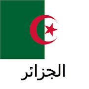 دليل الجزائر Tristansoft
