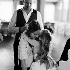 Wedding photographer Lyubov Lyupina (iamlyuba). Photo of 26.02.2018