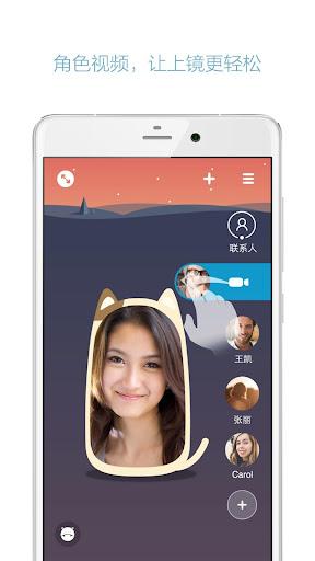 露脸——免费高清视频电话,角色语音聊天,实时效果优化