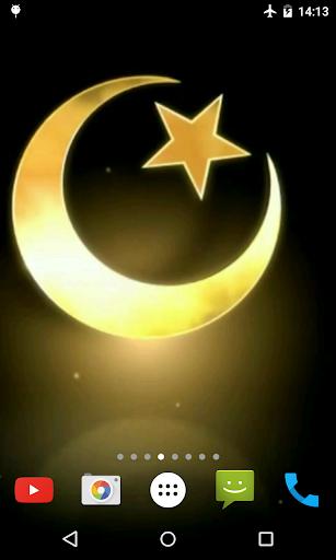 Islamic Video Live Wallpaper