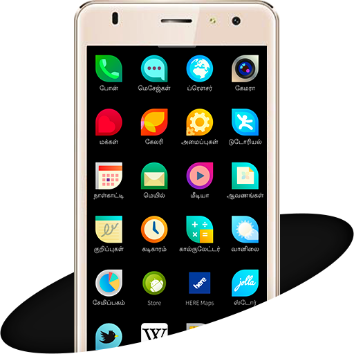 Theme Intex Aqua S3 / Aqua Crystal Plus
