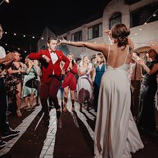 Wedding photographer Marina Nazarova (MarinaN). Photo of 24.09.2018