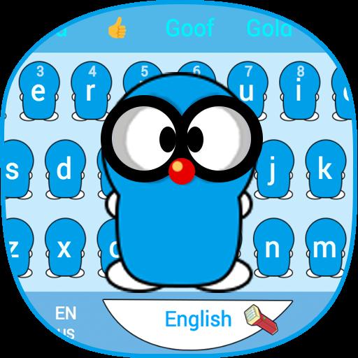 Pure Blue Cute Peanut Baby Theme Animal Keyboard