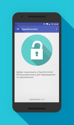 OpenDomofon - Коды домофонов
