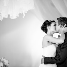 Wedding photographer Andrey Vasilenko (andreispn). Photo of 17.11.2016