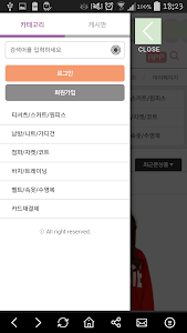 가빅 Gabig screenshot 4
