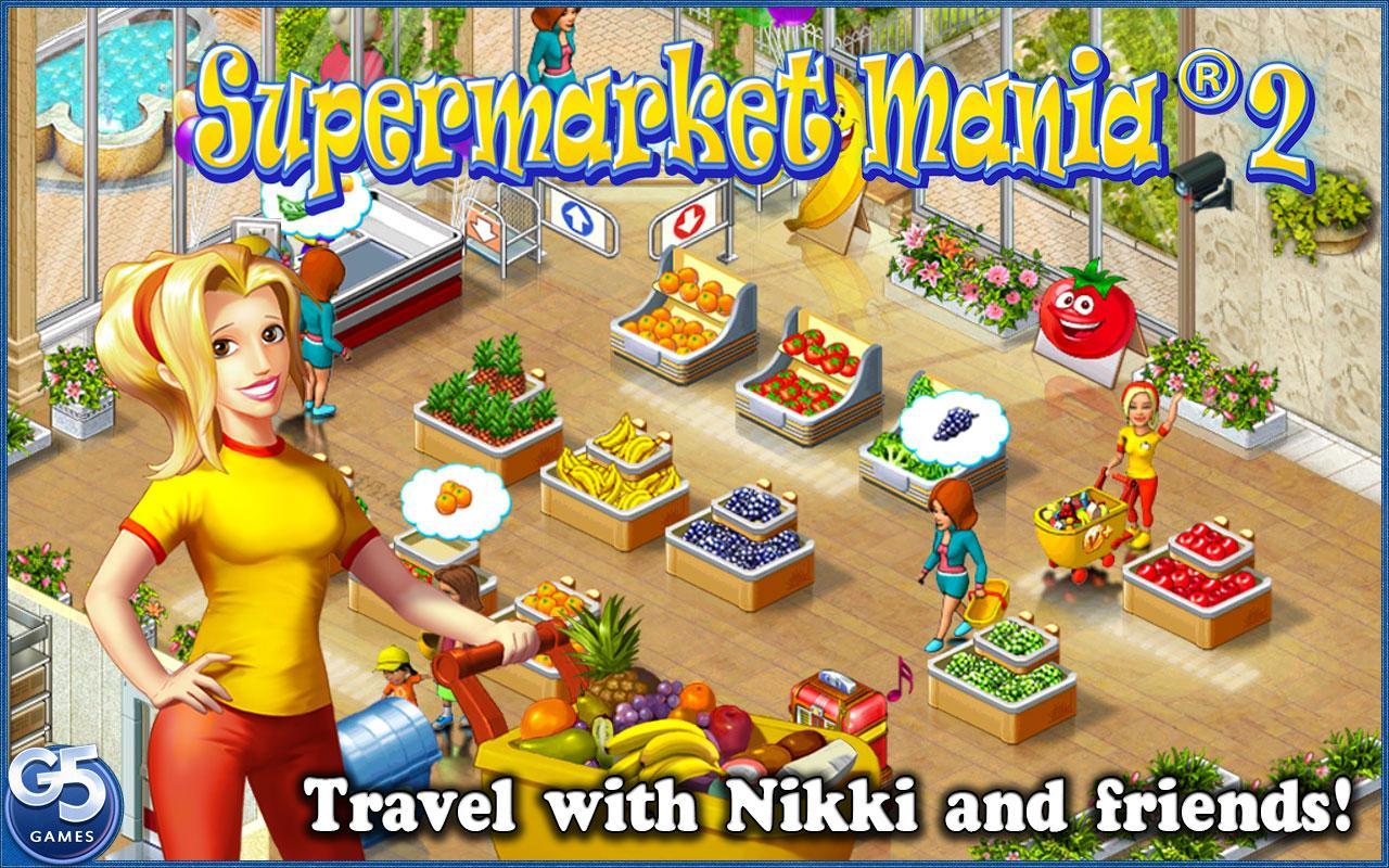 Supermarket Mania® 2 screenshot #1