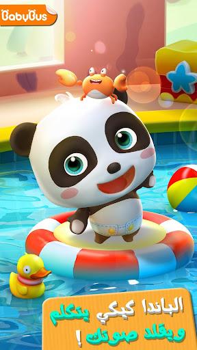 الباندا المتكلم screenshot 8