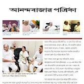 Tải Paper for Anandabazar patrika kolkata Bengali News miễn phí