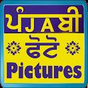 Vip Janta icon