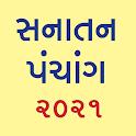 Gujarati Calendar 2021 (Sanatan Panchang) icon