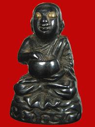 พระสิวลีจกบาตร เนื้อเหล็กไหล7สี หลวงปู่สรวง เทวดาเล่นดิน ปี19 หลวงปู่โต๊ะ หลวงพ่อแพ อาจารย์ฝั้น หลวงปู่แหวน ร่วมปลุกเสก เคาะแรกแดง