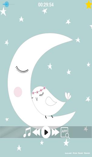 Lullaby - Sleep Songs 5.0 screenshots 6