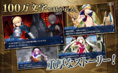 Fate/Grand Order 3