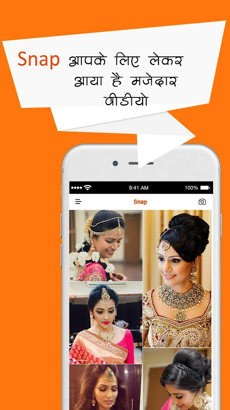Download VidCast - India's App for Status, Videos, and Fun APK 1 2 5