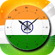 Indian Clock Live Wallpaper Download for PC Windows 10/8/7