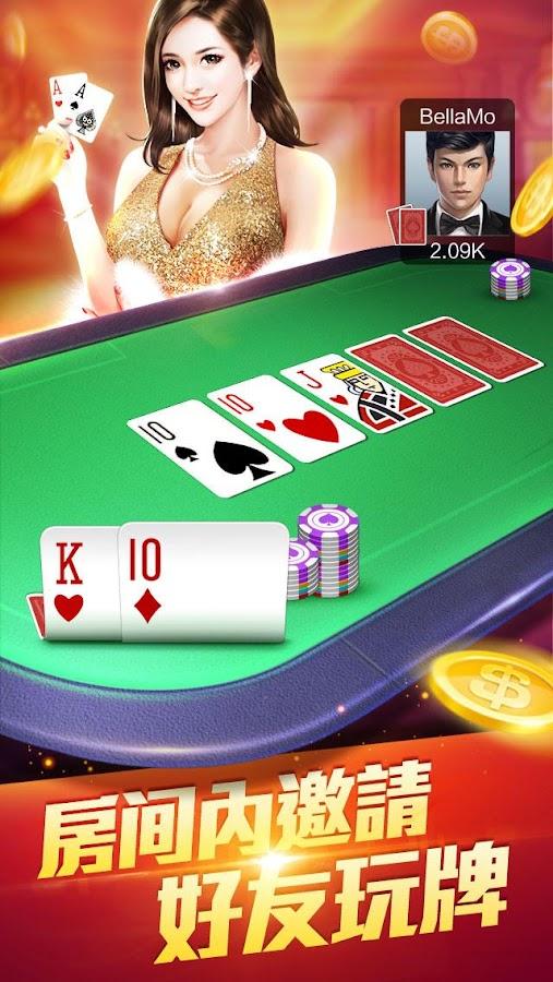 Kqj poker