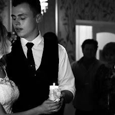 Wedding photographer Zakhar Zagorulko (zola). Photo of 13.11.2017