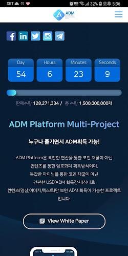 Download ADMFOUND APK latest version app by 씨엠이소프트 for