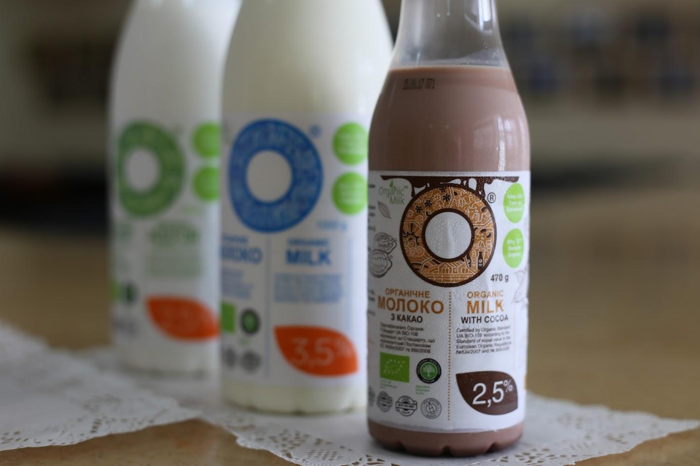 organic milk органическое молоко