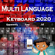 Multi Language Keyboard 2020 for All Languages for PC-Windows 7,8,10 and Mac