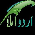 Urdu Dictation icon