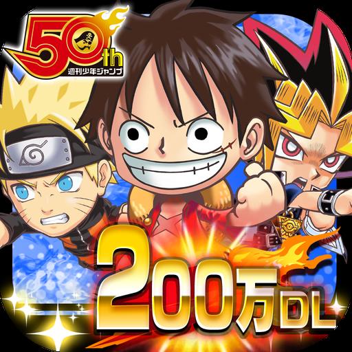ジャンプチ ヒーローズ NARUTO参戦決定 週刊少年ジャンプの新作パズルゲームRPG 2.0.0 APK MOD