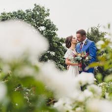 Wedding photographer Mariya Cyganok (Mashsnimay). Photo of 15.12.2016