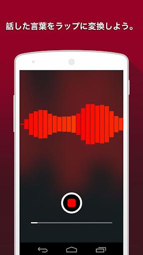 玩免費音樂APP|下載AutoRap (オートラップ) by Smule app不用錢|硬是要APP