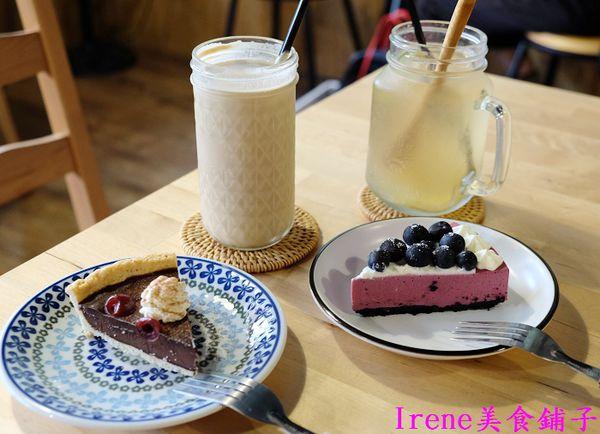 《桃園》Wooly cafe