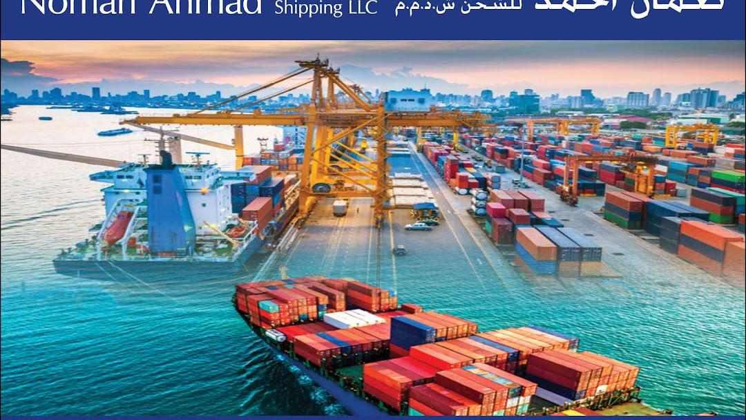 NOMAN AHMAD SHIPPING L L C - Shipping Company