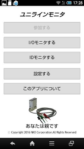 u30e6u30cbu30e9u30a4u30f3u30e2u30cbu30bf(DU-01Wu7528) 1.3 Windows u7528 1