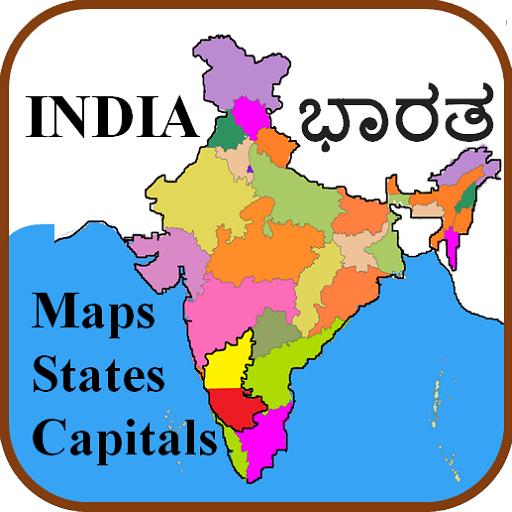 India Capitals States Maps in Kannada - ಭಾರತ ನಕ್ಷೆ ...