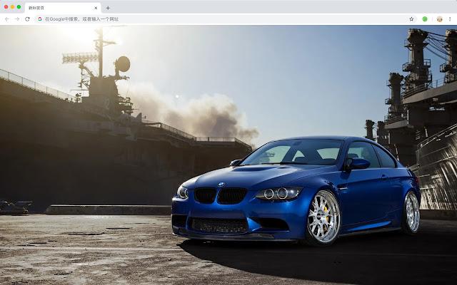 Advanced sports car new tab HD theme