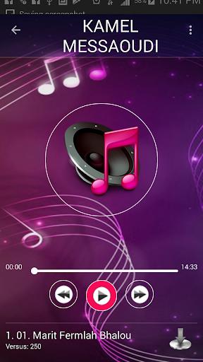 KAMAL TÉLÉCHARGER MESSAOUDI MUSIC