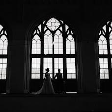 Wedding photographer Ekaterina Plotnikova (Pampina). Photo of 09.11.2018